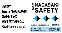 NAGASAKI SAFETY