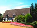 真田宝物館 ─真田家の歴史を今に伝える